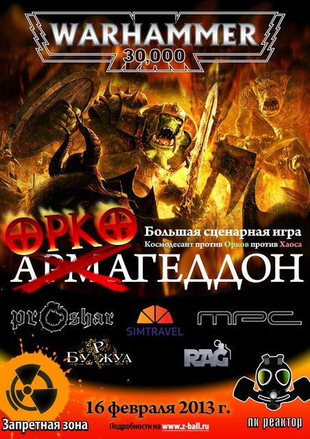 Images warhammer online